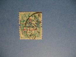 Perforé  Perfin  Maroc ,   Perforation :   BEM 4    à Voir - Maroc (1891-1956)