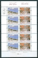 MOROCCO MAROC 2019 EMISSION COMMUNE: MAROC-FRANCE EMISSION 26-04-2019 FEUILLE DE 10 TIMBRES - Maroc (1956-...)