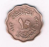 10 MILLIEMES  1943 EGYPTE /3998/ - Aegypten