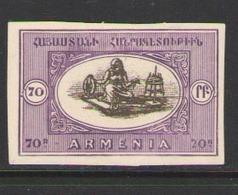 ARMENIA    70. Imp.  1922 - Armenia