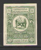 ARMENIA    3. Imp.  1922 - Armenia