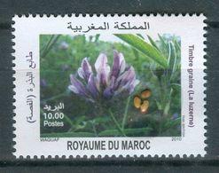 MOROCCO MAROC MAROKKO TIMBRE GRAINE LA LUZERNE 2010 RARE - Marocco (1956-...)