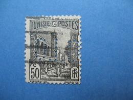 Perforé  Perfin   Tunisie ,   Perforation :   CIC 3    à Voir - Tunisie (1888-1955)