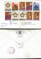 J) 1970 VATICAN CITY, CHRISMON, EMBLEM OF ST. PETER'S CIRCLE, POPE PAUL VI. CENTENARY OF ST. PETER'S CIRCLE, A LAY SOCIE - Vatican