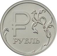 Russia, 2014,1 Rbl, New Design Moscow 1 Rubl Rubel - Russia