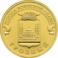 Russia, 2015, Grozny City,  10 Rbl 10 Rubls Rubels - Russia