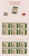 K1199- Nicaragua International Children's Organization. Self Adhesive Stamp Booklet. - Nicaragua