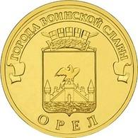 Russia, Orel City , 2011,  10 Rbl Rubls Rubels - Russland