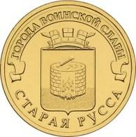 Russia, 2016, Staraya Russa City, 10 Rbl Rubls Rubels - Russia