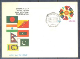 K1209- Pakistan 1985. SAARC. South Asian Association For Regional Cooperation. - Pakistan