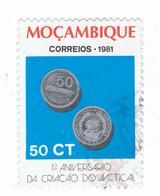 MOZAMBIQUE»1981»MICHEL MZ 822»USED - Mozambico