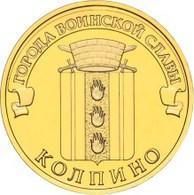 Russia, Kolpino, 2014, 10 Rbl Rubls Rubels - Russia
