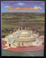 Indian Book / Shri 108 Jain Tirth Darshanavali - Spirituality
