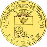 Russia, Voronej , 2012, 10 Rbl Rbl Rubls Rubels - Russland