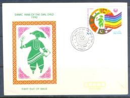 K1254- FDC Of Pakistan Year 1990. SAARC Year Of The Girl Child. Flag. - Pakistan