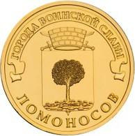 Russia, 2015, Lomonosov City, 10 Rbl Rubls Rubels Rubles - Russland