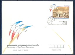 K1274- FDC Of Pakistan Year 1989. French Revolution. - Pakistan
