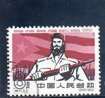 CHINE 1962 O - Oblitérés