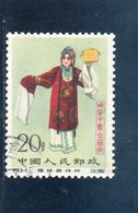CHINE 1962 O - 1949 - ... People's Republic