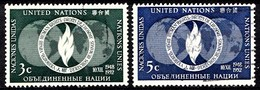 Nations Unies New-York 1952  Mi.Nr: 17-18 Tag Der Menschenrechte  Oblitèré / Used / Gebruikt - New-York - Siège De L'ONU