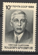Sowjetunion 5804 ** Postfrisch Bontsch-Brujewitsch - 1923-1991 URSS