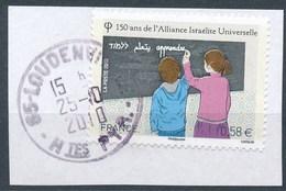 France - Alliance Israélite Universelle YT 4502 Obl. Cachet Rond Sur Fragment - Oblitérés