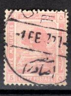 Egypt, 1921, SG 90, Used - Égypte
