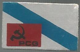 Politica, Distintivo, Spilla, Partito Comunista Greco, Mist., Cm. 2,5 X 1,7. - Gettoni E Medaglie