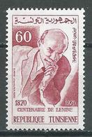 Tunisie YT N°685 Lénine Neuf ** - Tunisie (1956-...)