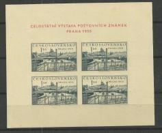 1950 MNH  Ceskoslovensko, Block 12 - Blocs-feuillets