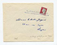 !!! PRIX FIXE : ALGERIE, MARIANNE DE DECARIS SUR LETTRE AVEC SURCHARGE PATRIOTIQUE DE L'ARBA - RR - Algeria (1962-...)