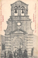 ARGOSTOLI  - Ancien Clocher De La Citadelle Saint Georges - Grèce