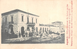ARGOSTOLI  - Débarquement De La Farine Par Les Francais  Sur Le Quai - Grèce