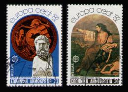 GREECE 1982 - Set Used - Gebraucht