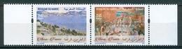 MOROCCO MAROC 2019 EMISSION COMMUNE: MAROC-FRANCE BLOC 2 TIMBRES EMISSION 26-04-2019 - Maroc (1956-...)