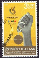Thailand 2007 - 24th Universiade Bangkok 2007 - Michel 2556  Somchai 2332  Used, Oblit. Gest. - Thailand