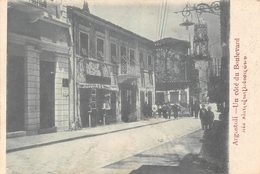 ARGOSTOLI  - Un Coin Du Boulevard - Grèce