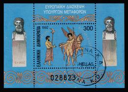 GREECE 1993 - Set Used - Grèce