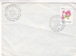 1989 SPC 41° ANIV DEL ESTADO DE ISRAEL CEFAI OBLITEREE BUENOS AIRES - BLEUP - Argentina