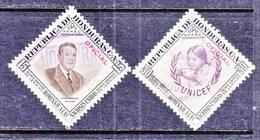 HONDURAS  C O 64-5  (o)  U.P.U. - Honduras