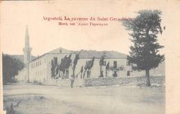 ARGOSTOLI  - La Caserne Saint Gerasimo - Grèce