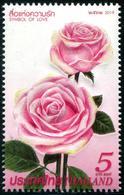 Thailand (2019) - Set - /  Rose - Flower - Blumen - Fleur - UNUSUAL Scented - Rosen