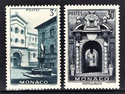 MONACO 1951 SERIE -  N° 369 Et 370 - 2 TP NEUFS** /2 - Monaco