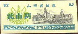 China (CUPONES) 0.20 Kilos 1976 Shanxi Cn 14 1000200 UNC - China