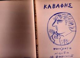 GREEK BOOK - KAVAFIS, POEMS With MANY DESIGNS Of The Well Known Al: FASSIANOS ΚΑΒΑΦΗΣ: ΠΟΙΗΜΑΤΑ, με Σχέδια Α. ΦΑΣΙΑΝΟΥ, - Poëzie