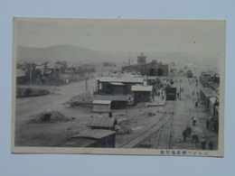 China 52 Mandjuria 1920 - Cina