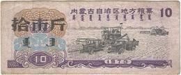 China (CUPONES) 10 Kilos 1973 Mongolia Interior Cn 15 1010000 Ref 10 - China