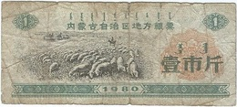 China (CUPONES) 1 Kilo 1980 Mongolia Interior Cn 15 2001000 Ref 4 - China