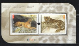 2005 Big Cats Cougar, Amur Leopard Souvenir Sheet Of 2 Different Sc 2122-3 MNH - 1952-.... Regno Di Elizabeth II