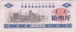 China (CUPONES) 10 Kilos 1980 Mongolia Interior Cn 15 2010000 Ref 13 - China